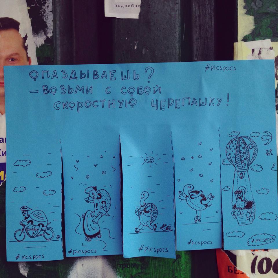 направляли открытка для поднятия настроения рисуем поэтапно печь